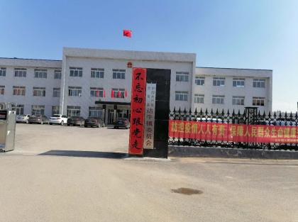 辽宁省台安县政府行政强拆批复造成福利残疾企业关停的新闻调查 泛商业